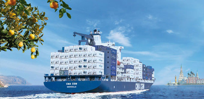 cmacgm-reefer-citrus-express