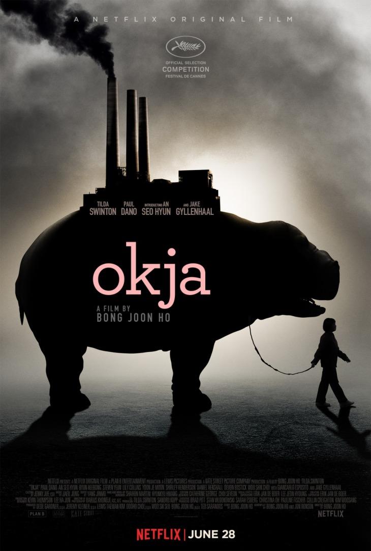 okja_xlg